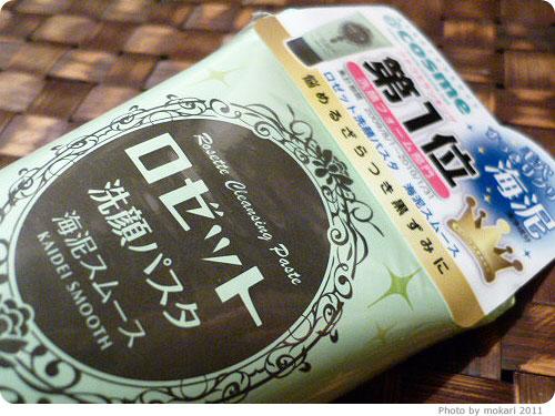 20110419-2 かわいかったので「ロゼット洗顔パスタ 海泥スムース」買ってみた