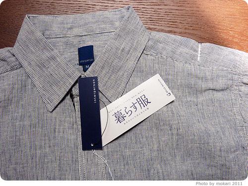 20110515-16 ベルメゾン「men's kurasufuku」で麻混七分袖プルオーバー風シャツ購入