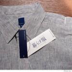 ベルメゾン「men's kurasufuku」で麻混七分袖プルオーバー風シャツ購入