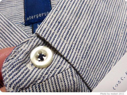 20110515-17 ベルメゾン「men's kurasufuku」で麻混七分袖プルオーバー風シャツ購入