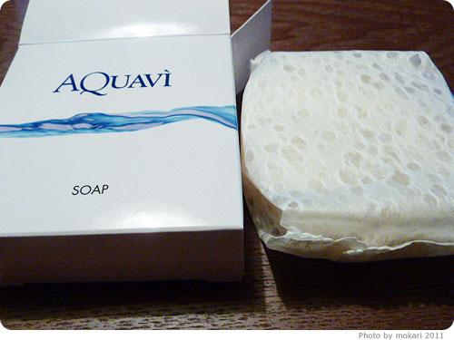 20110522-11 環境を考えた洗顔石鹸アクアヴィ(AQUAVI)ソープ。開発者は地球のお医者さん
