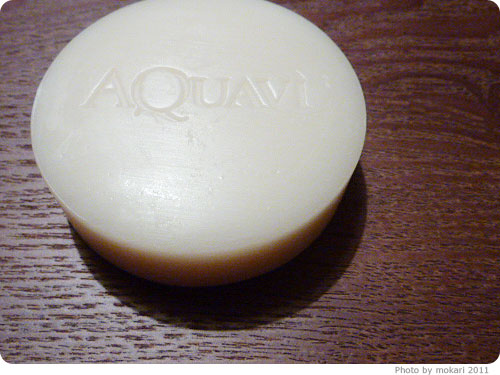 20110522-12 アクアヴィ(AQUAVI)ソープ使った感想