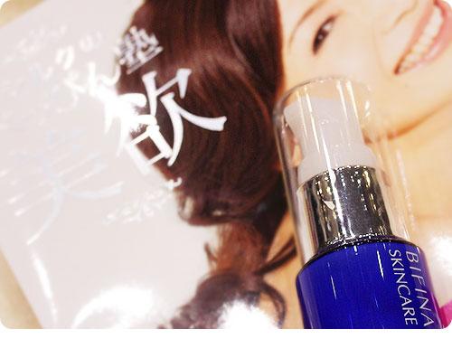 20110524-2 ぺっぴん塾 美欲で紹介されていた、森下仁丹のビフィーナ美容液