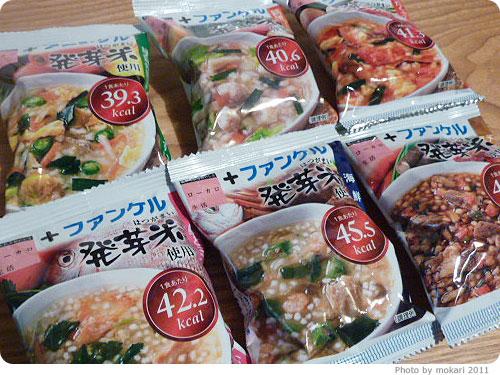 20110608-1 実は気に入ってるローカロ生活。ファンケル発芽米使用ローカロぞうすい食べる夏
