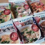 ファンケル発芽米使用ローカロぞうすい食べる夏