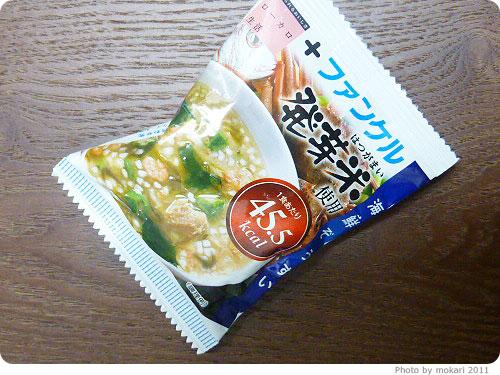 20110608-7 実は気に入ってるローカロ生活。ファンケル発芽米使用ローカロぞうすい食べる夏