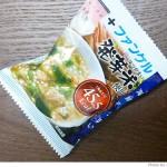 【感想】ファンケル発芽米使用ローカロぞうすい・海鮮ぞうすい