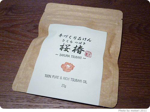 20110627-4 「桜椿」は椿油100%。石けん職人こだわりの手づくり石けん