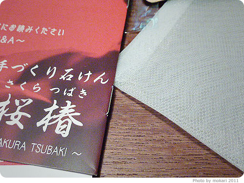 20110627-7 「桜椿」は椿油100%。石けん職人こだわりの手づくり石けん