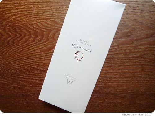 20110810-5 サンスターの美白有効成分「リノレックS」と「エクイタンスホワイトロジーエッセンス」