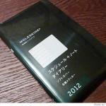 モレスキン2012年黒い手帳をゴッホが好きだという夫に贈った