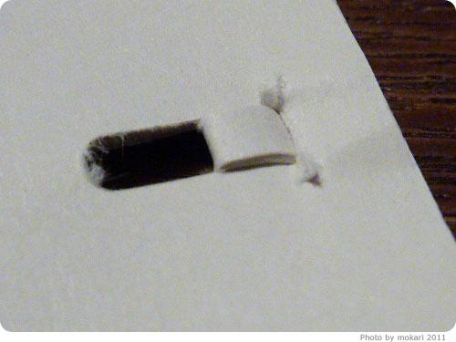 20111018-22 針のいらないホッチキス「ペーパークリンチ」を使うとこうなる