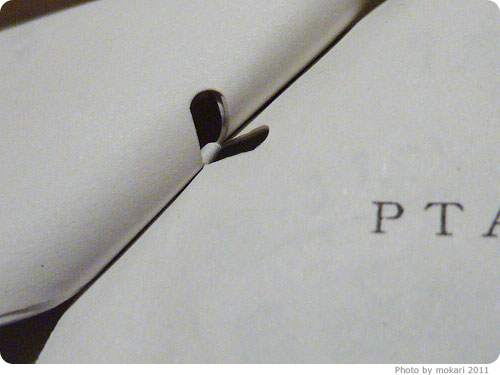 20111018-24 針のいらないホッチキス「ペーパークリンチ」を使うとこうなる
