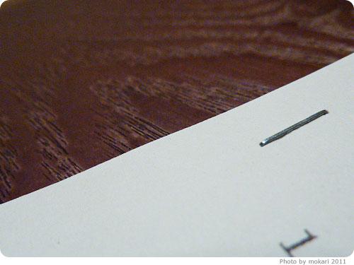 20111018-25 針のいらないホッチキス「ペーパークリンチ」を使うとこうなる