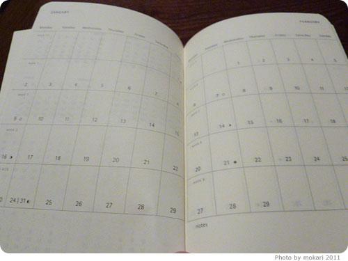20111018-28 モレスキン2012年黒い手帳をゴッホが好きだという夫に贈った