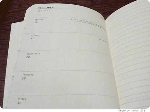 20111018-29 モレスキン2012年黒い手帳をゴッホが好きだという夫に贈った