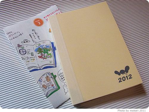 20111117-8 2012年の手帳はほぼ日手帳2012にしました