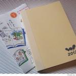 2012年の手帳はほぼ日手帳2012にしました