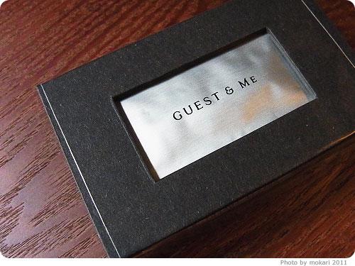 20111125-3 GUEST&MEのお洒落なフレグランスバーの感想と糸井さん発見の話
