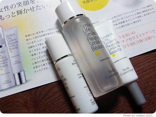 20111216-11 目元口元用美容液が試せる、スマイルコスメティックトライアルセット