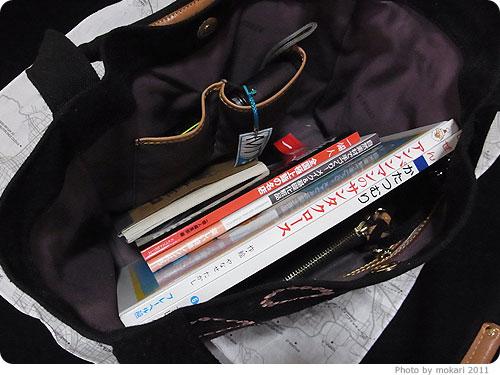 20111216-3 MZ WALLACE愛用中 - マガシーク秋のTwitterキャンペーンでいただきました