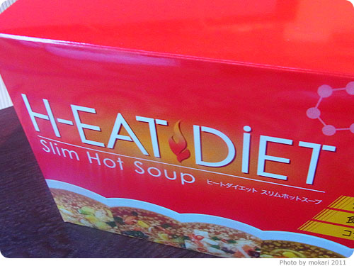 2011128-10 ちょっと味濃いめでスパイシィな置き換えダイエット食品、ヒートダイエット スリムホットスープ