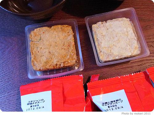 2011128-14 スパイシィな置き換えダイエット食品「ヒートダイエット スリムホットスープ」の感想