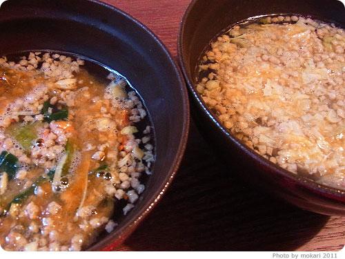 2011128-15 スパイシィな置き換えダイエット食品「ヒートダイエット スリムホットスープ」の感想