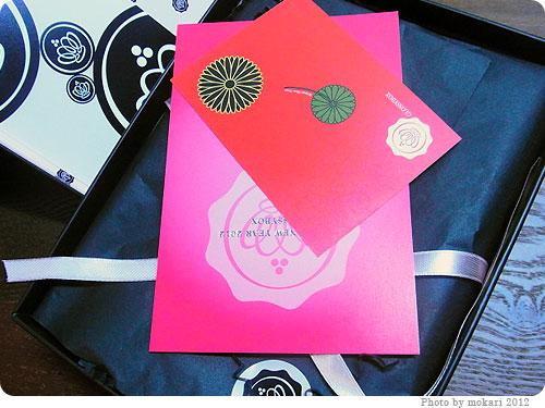 201200205-13 グロッシーボックス(GlossyBox)2012年1月BOXが届きました