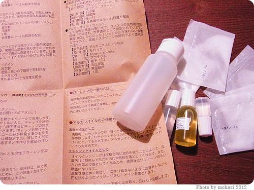201200417-10 手作り化粧品材料店MONDAY MOONの手作り化粧品キットで作る