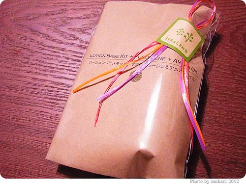 201200417-9 手作り化粧品材料店MONDAY MOONの手作り化粧品キットで作る