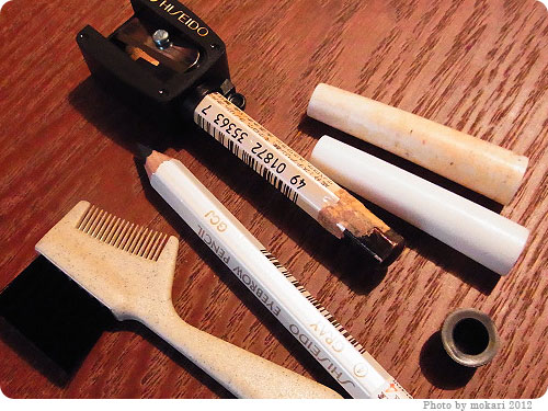 201200426-1 17年愛用している、資生堂の眉墨鉛筆