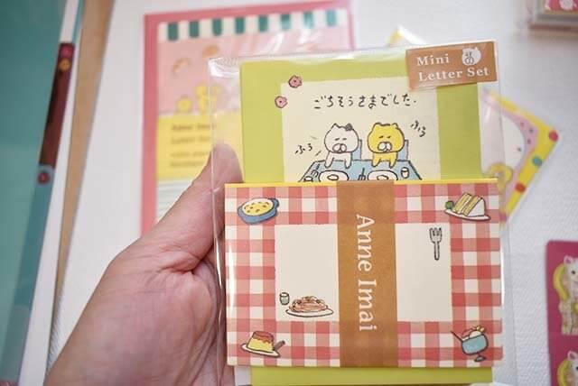 今井杏さんのミニレターセット