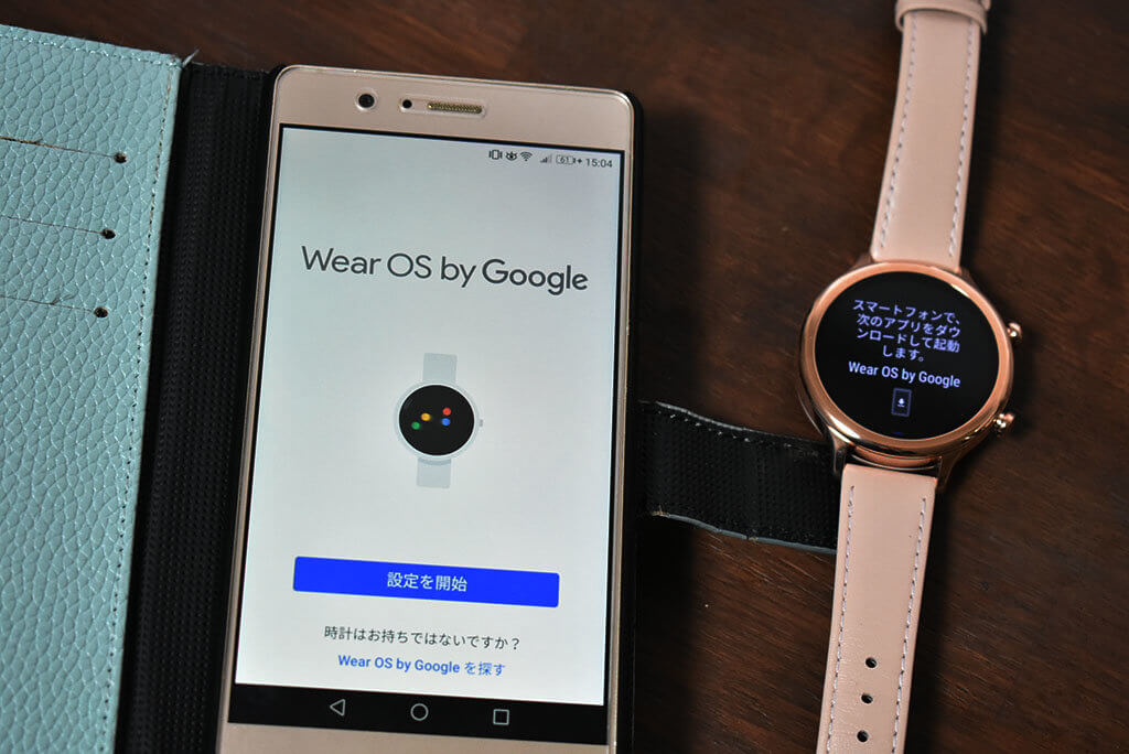 Wear OS by GoogleとTicWatch C2