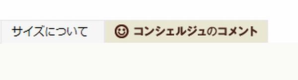 P000844 ロコンド.jpで靴を買ったらサイズが合わなかったので返品した話し