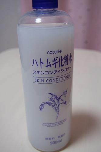 P1042926 ハトムギ化粧水
