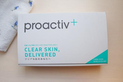 P1052913 プロアクティブ+