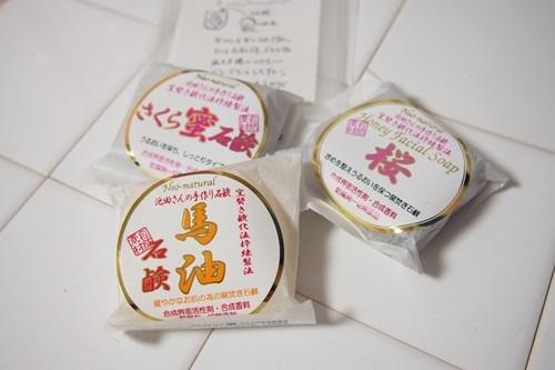 P1254507 池田さんの石鹸
