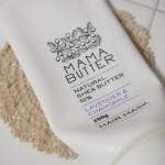 【感想】ママバターヘアマスク シアバター10%