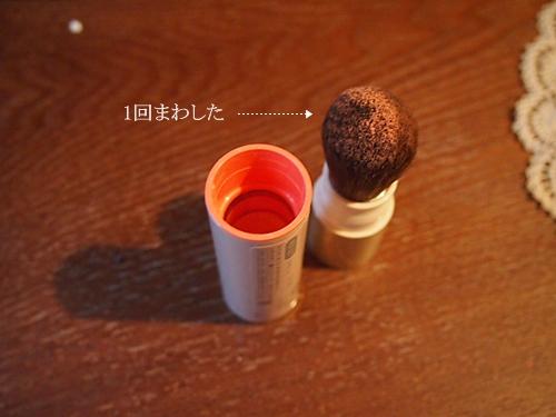 P1312513 マキアージュ2013年新商品。ブラシ一体型トゥルーチーク