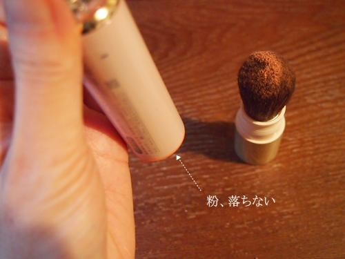 P1312515 マキアージュ2013年新商品。ブラシ一体型トゥルーチーク