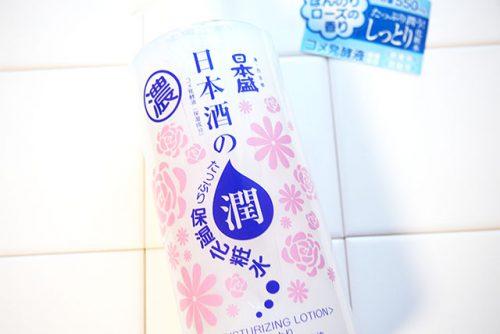 日本盛日本酒のたっぷり保湿化粧水