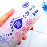 【感想】大容量プチプラ化粧水レポ/日本盛「日本酒のたっぷり保湿化粧水」はローズの香りつき