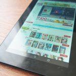 アマゾンFireタブレットのSilkブラウザでdマガジンを読む方法