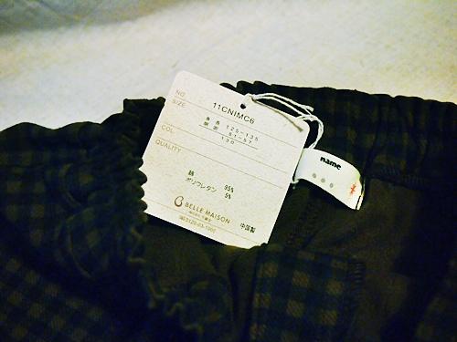 P2202959 【キッズ女子】ベルメゾンのジータの長ズボンのポッケがハートでかわいいよ
