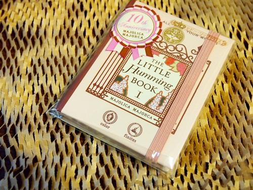 P3023429 【マジョマジョ】10周年限定「ザ リトルハミングブック Ⅰ」が届いた【1冊目】