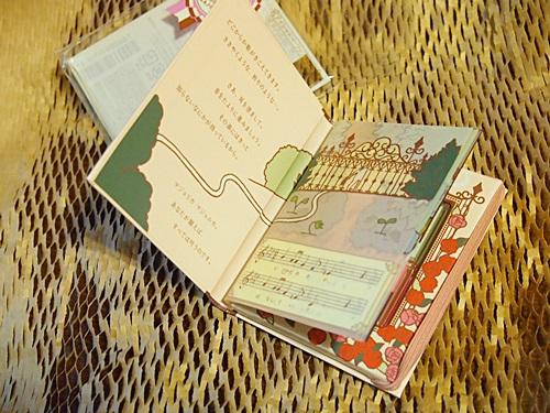 P3023433 【マジョマジョ】10周年限定「ザ リトルハミングブック Ⅰ」が届いた【1冊目】