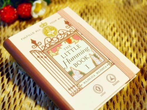 P3023444 【マジョマジョ】10周年限定「ザ リトルハミングブック Ⅰ」が届いた【1冊目】