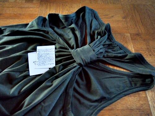 P3093760 楽天市場ファッション通販サイト「titivate」で福袋を買いました