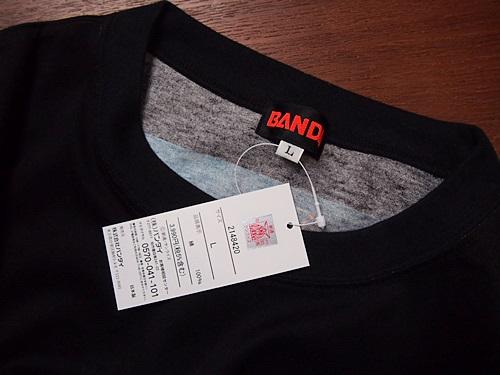 P3234327 ガンプラパッケージをTシャツにするガンプリ、どうですか
